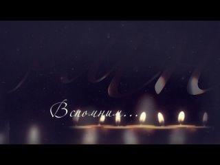 Video by Ритуальные объявления Белорецка