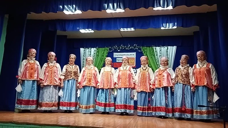 Коллектив Суренки с песней Олёна на церемонии Стремление 2021 в Сурском ДК