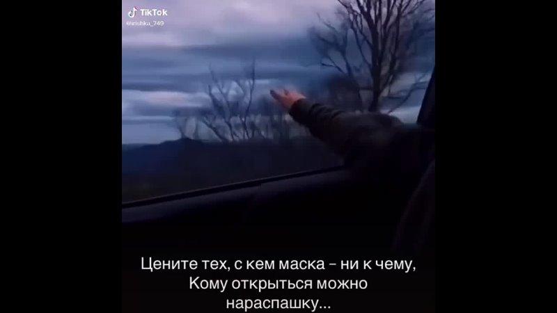 Видео от Виталия Глебова