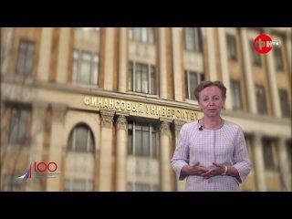 """МАГИСТРАТУРА. Программа """"Финансовая экономика и монетарное регулирование"""""""
