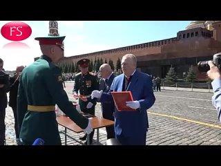 Жириновский поздравил с получением лейтенантских погон выпускников МВОКУ