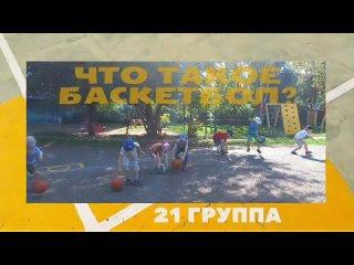 Vídeo de Marina Bedilova