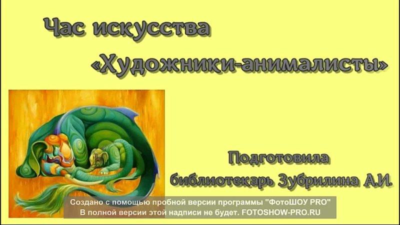 Видео от Анны Зубрилиной