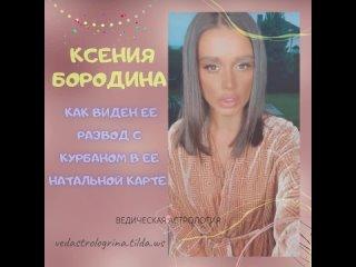 Video by Irina Timoshenko
