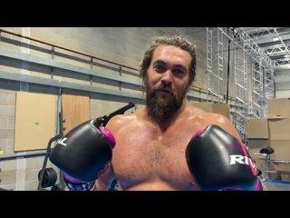 Джейсон Момоа показал часть своей супергеройской тренировки по боксу