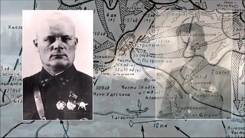 Освобождение Лискинской земли от немецко фашистских захватчиков
