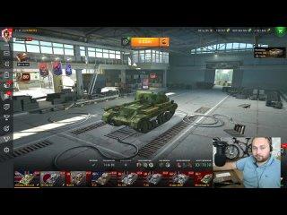 [D_W_S Channel] Нерф фарма (доходности) всех премиум танков в Wot Blitz | D_W_S