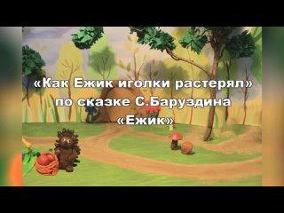 Vídeo de Зуевская детская библиотека