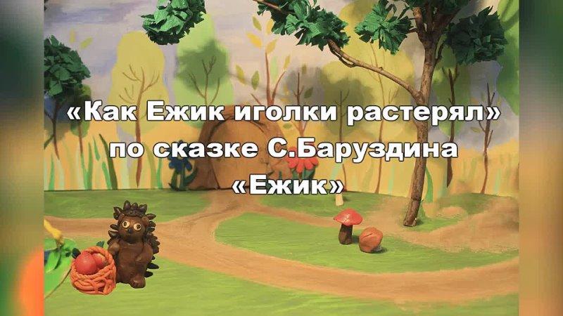 Видео от Зуевская детская библиотека