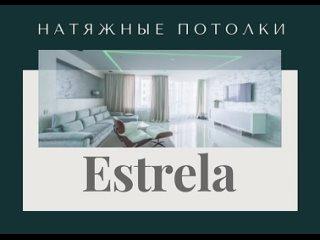 """Video by Натяжные потолки СПб """"ESTRELA"""""""
