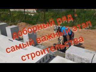Пластблок kullanıcısından video