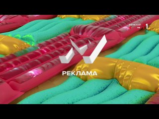 Рекламный блок и анонсы (М1 HD, ) №1