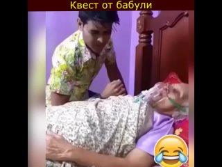 Video by Царство смеха
