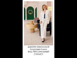 Видео от Лены Колупаевой