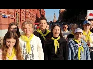 Видео от Каникулы.ру