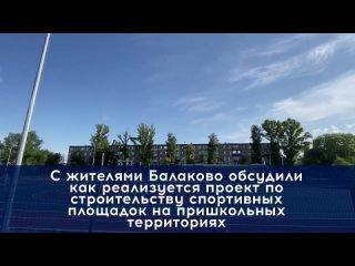 Video by Панков. Балаково