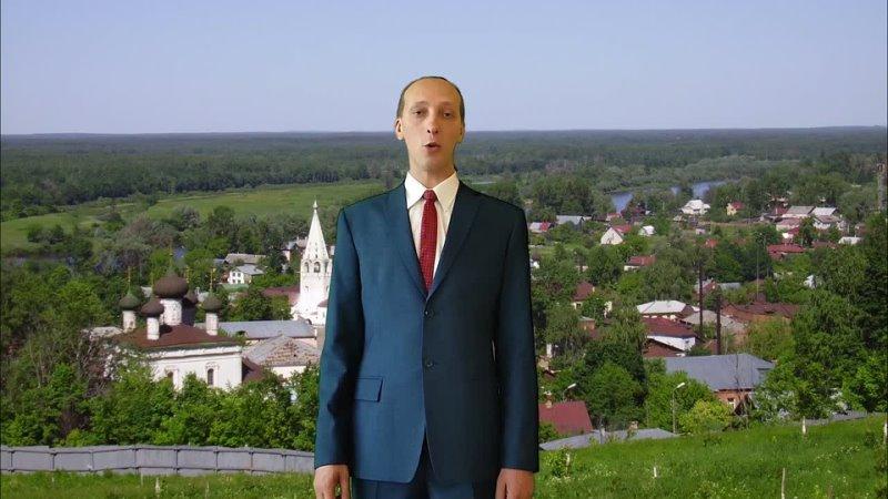 Видео от КУЛЬТУРА МОЛОДЁЖЬ ТУРИЗМ ГОРОХОВЕЦ
