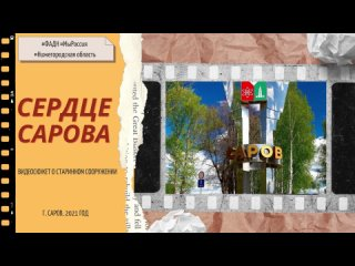 Video by Darya Chumakova