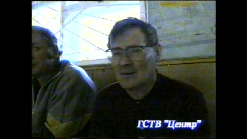 Волейбол первенство города среди руководителей предприятий март 1996 года