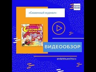"""Видео от """"ДЕРЕВО ДОБРА"""" - БЛАГОТВОРИТЕЛЬНАЯ ПРОГРАММА"""