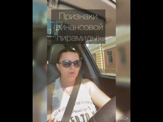 Irina Zaytsevatan video