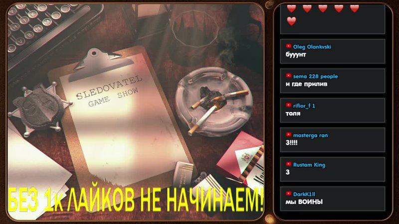 Sledovatel GameShow ЛЮТЫЙ ММ С COFFI ZERNOVKA и REDDER в Counter Strike Global Offensive