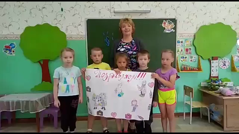 Детский сад 17 структурное подразделение Светлячок