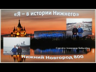 Video von Nowomirski Dom-Kultury