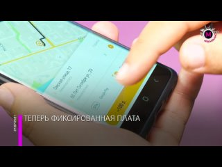 Мегаполис - Теперь фиксированная плата - Нижневартовск