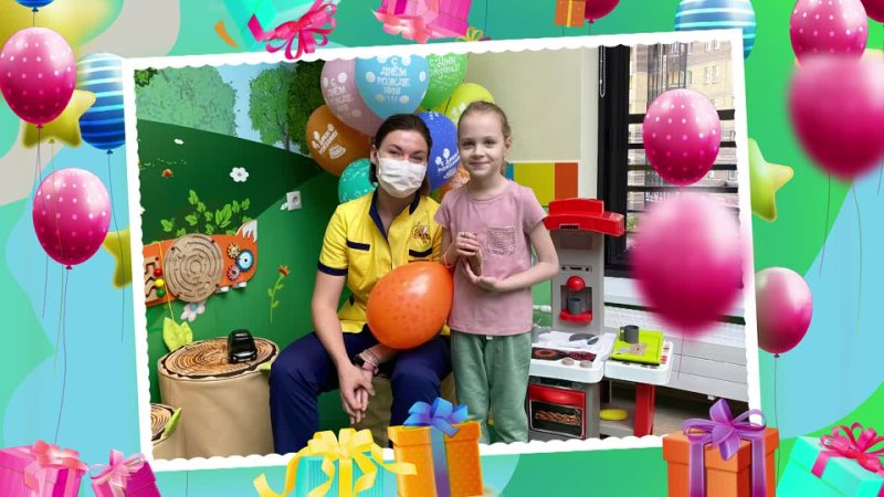 Дни рождения наших клиник