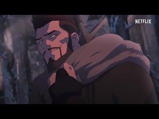 """Новый трейлер анимационного сериала """"Ведьмак: Кошмар волка""""."""