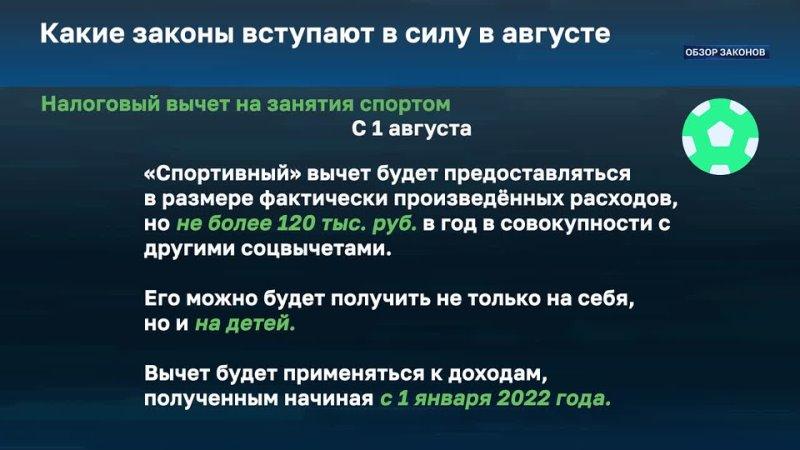 Видео от БЕЛРУСИНФО