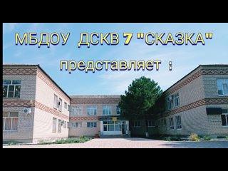 Video by Detskaya Biblioteka