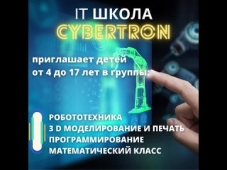 Video by Типичное МОНИНО™