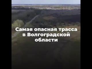 Video by Открытый Волжский