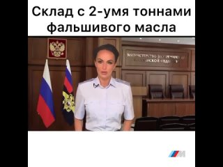 Vídeo de Бавария-М - Автосервис / Чип-тюнинг/Новороссийск