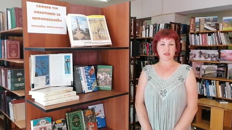Видео от Библиотеки Холмогорской