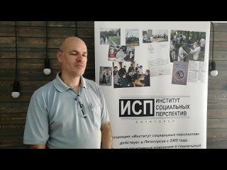 Видео от Клуб Урбанистики СКФО в г.Пятигорск
