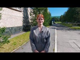 МГТУ официальная группа kullanıcısından video