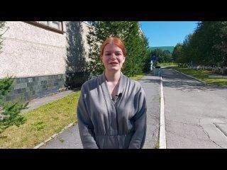 วิดีโอโดย МГТУ официальная группа