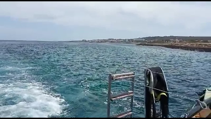 лодка след