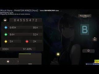 Mizuki Nana - PHANTOM MINDS. +NC