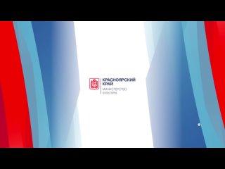 Видео от Детская библиотека им. Л. Н. Толстого, Назарово