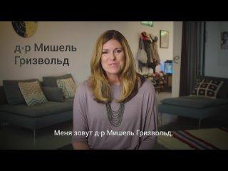 Видео от Защитим себя от ВИЧ, Гепатита и Коронавируса