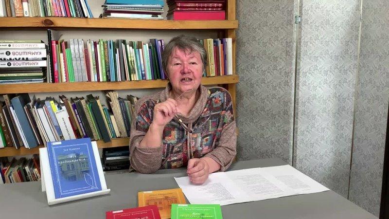 Кашина Зоя Михайловна