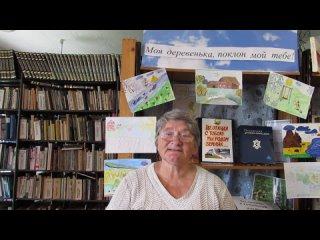 Video by Назимовская сельская модельная библиотека