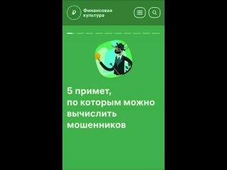 "Видео от МБОУ ""СОШ №8"" г.Канаш"