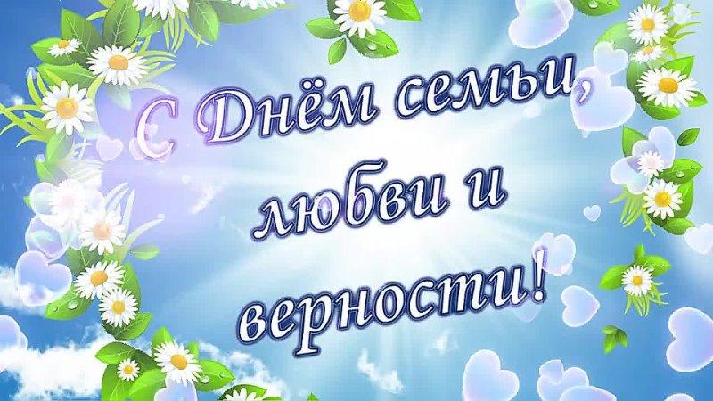 Видео от МБОУ Борковская ООШ