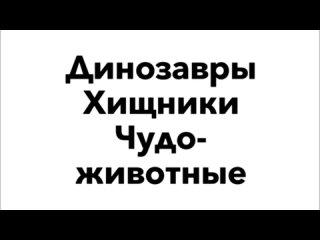 """БИБЛИОТЕКА В ЛУЧКАХ      """"БиблиоВести"""" kullanıcısından video"""