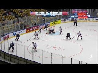 ЧМ 2018. 4 тур. Группа B. США-Латвия () IPTV 1080i [by Vaidelot]
